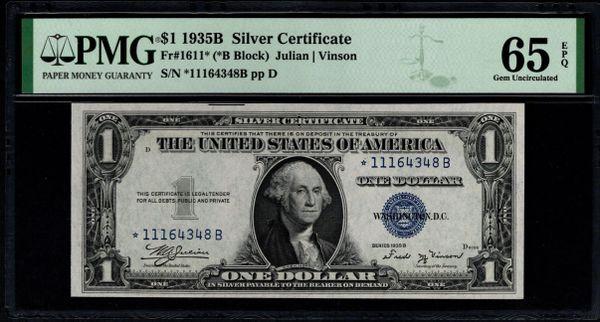1935B $1 STAR Silver Certificate PMG 65 EPQ Fr.1611* Item #1991982-034