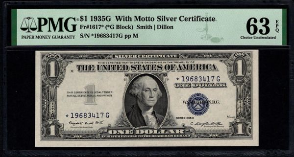 1935G $1 STAR Silver Certificate PMG 63 EPQ Fr.1617* Item #1991982-043