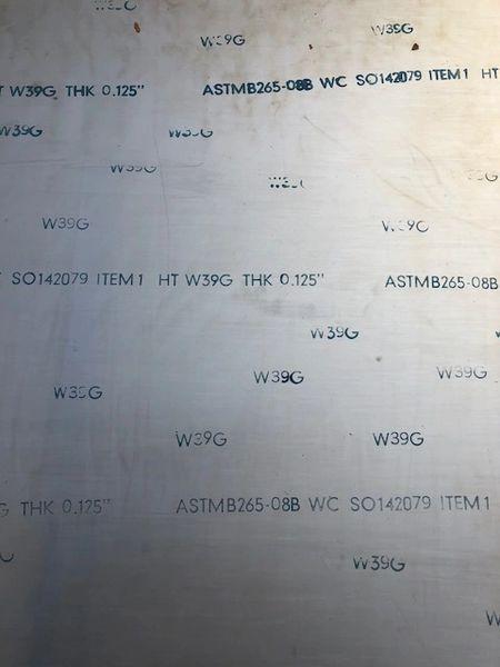 ".125"" X 12"" X 12"" ATI 425 / GR38 Titanium Armor Plate"