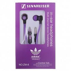 SENNHEISER In Ear Headphones