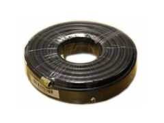 100FT. Digiwave RG6 Coaxial Cable - Black