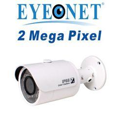 EyeONet 9742-6 2MP Mini Bullet IP Camera