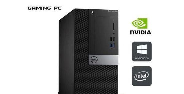 GAMING Dell OptiPlex 7040 Micro Tower intel Core i5 6500 @3.4GHz, 16GB DDR4 RAM 256B SSD, Windows 10 Pro, New NVIDIA GT1030 2GB USB WiFi HDMI REFURBISHED