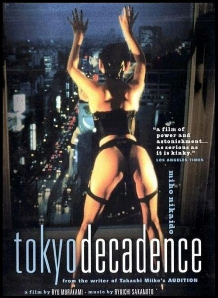 Tokyo Decadence - 1992 - 1 hr 47 min - *used DVD in paper sleeve-no art-(Q=G-VG)