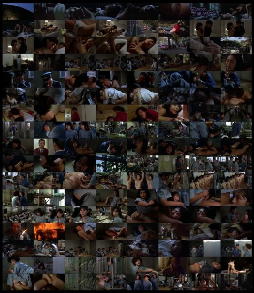 Asian - Women Behind Bars-1987 - 1 hr 8 min - (Q=VG)