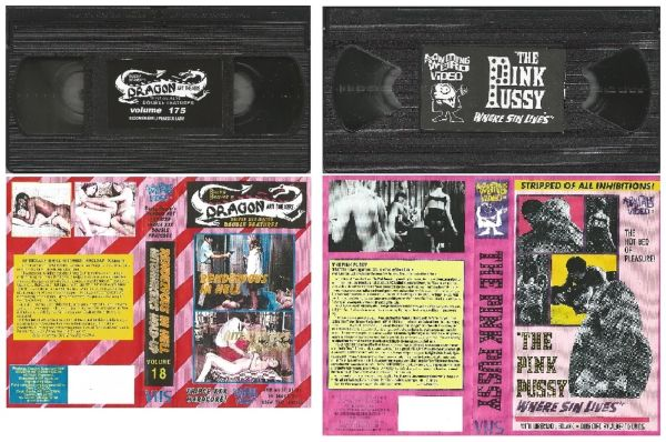 VHS - 2 in lot - Something Weird Video - with RENE BOND & others - *used VHS Tape in case with artwork