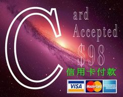 Card Accepted 信用卡付款