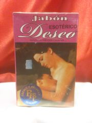 Deseo - Desire