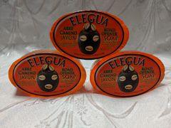 Jabon de Elegua (Guayaba) - Elegua Soap (Guava)