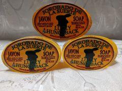 Jabon de Jorobado De La Suerte - Lucky Hunchback Soap