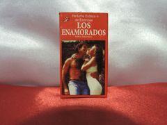 Los Enamorados - The In Love 1 1/2oz