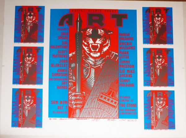 Artist Rights Today II uncut poster 1986