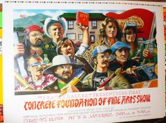 Concrete Foundation of Fine Arts poster untrimmed