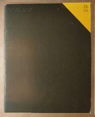 1985 VOLVO glossy brochure