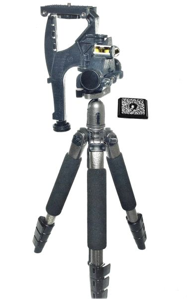 GridSpotter™ with Slik Sprint Mini II Tripod with Extra Slik quick release plate