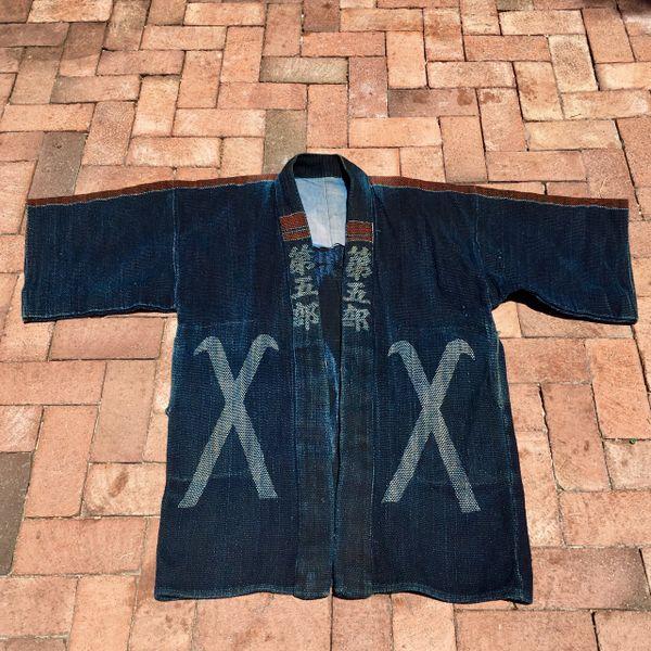 SOLD 1940s #1 INDIGO AXE DESIGN POCKETED COTTON SHASHIKO JAPANESE FIREMAN's KIMONO