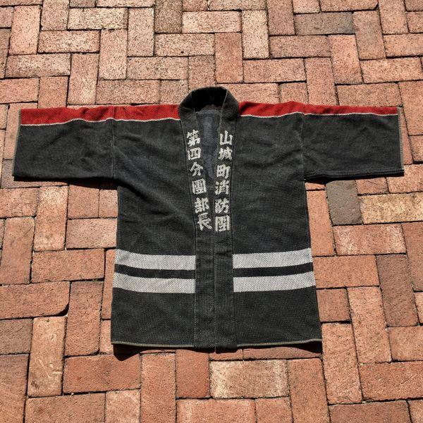 SOLD 1940s #5 COTTON SHASHIKO JAPANESE FIREMAN's KIMONO JACKET
