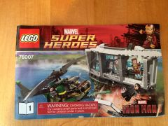 76007 iron man helicopter- only