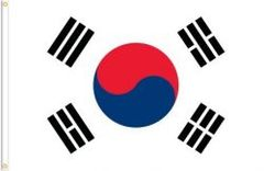 KOREA SOUTH LARGE 3' X 5' FEET COUNTRY FLAG BANNER .. NEW AND IN A PACKAGE