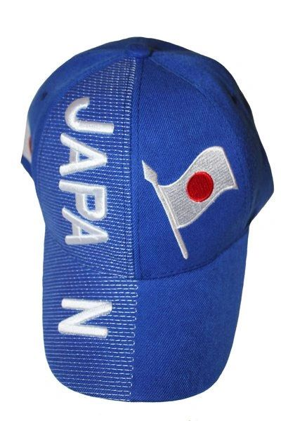 JAPAN BLUE COUNTRY FLAG EMBOSSED HAT CAP .. NEW