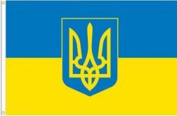 UKRAINE WITH TRIDENT LARGE 3' X 5' FEET COUNTRY FLAG BANNER .. NEW AND IN A PACKAGE