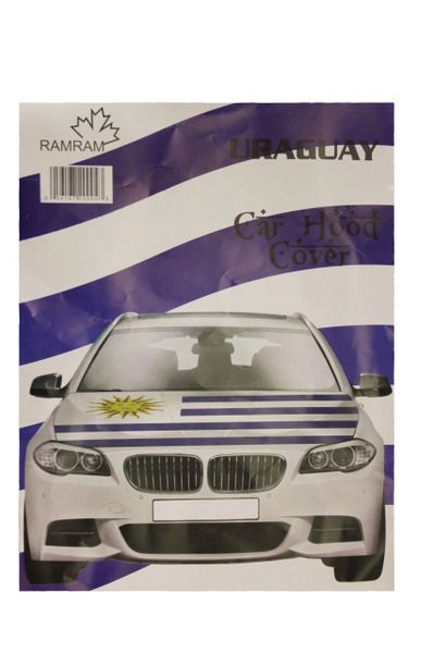 URUGUAY Country Flag CAR HOOD COVER