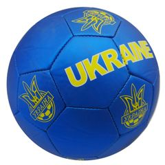 UKRAINE BLUE WITH TITLE & TRIDENT SOCCER BALL SIZE 5 .. NEW AND IN A PACKAGE