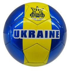 UKRAINE BLUE WITH YELLOW STRIPE & TRIDENT FIFA WORLD CUP SOCCER BALL SIZE 5 .. NEW AND IN A PACKAGE