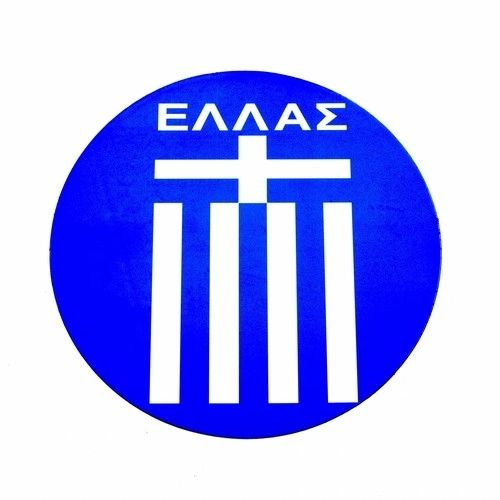 GREECE HELLAS COUNTRY FLAG FIFA SOCCER WORLD CUP CAR MAGNET .. HIGH QUALITY .. NEW AND IN A PACKAGE