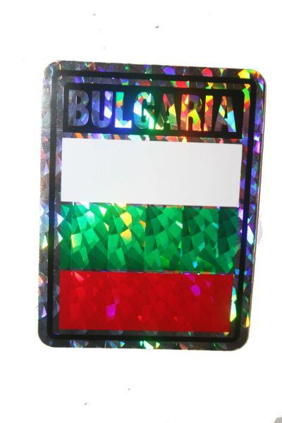 "BULGARIA SQUARE COUNTRY FLAG METALLIC BUMPER STICKER DECAL .. 4"" X 3"" INCHES .. HIGH QUALITY ..NEW AND IN A PACKAGE"