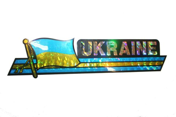 """UKRAINE LONG COUNTRY FLAG METALLIC BUMPER STICKER DECAL .. 11 3/4"""" X 3"""" INCHES .. HIGH QUALITY ..NEW AND IN A PACKAGE"""