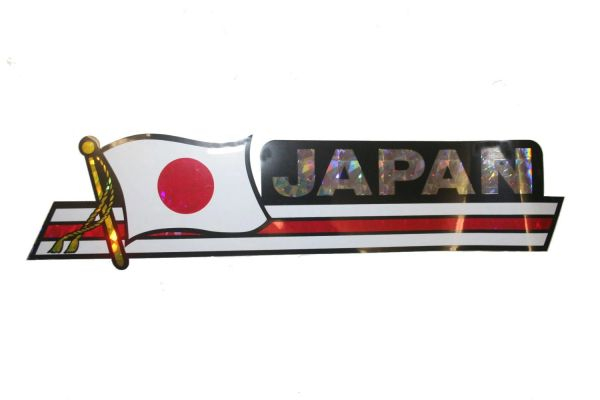 "JAPAN LONG COUNTRY FLAG METALLIC BUMPER STICKER DECAL .. 11 3/4"" X 3"" INCHES .. HIGH QUALITY ..NEW AND IN A PACKAGE"