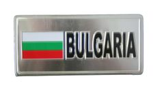 """BULGARIA COUNTRY FLAG SILVER SMALL METALLIC LICENSE PLATE DECAL STICKER EMBLEM .. 3"""" X 6.5"""" INCHES .. HIGH QUALITY ..NEW AND IN A PACKAGE"""