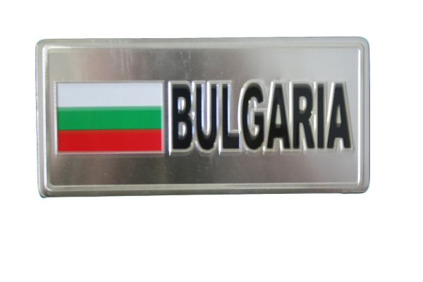 "BULGARIA COUNTRY FLAG SILVER SMALL METALLIC LICENSE PLATE DECAL STICKER EMBLEM .. 3"" X 6.5"" INCHES .. HIGH QUALITY ..NEW AND IN A PACKAGE"