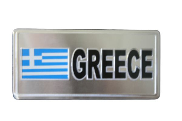 """GREECE COUNTRY FLAG SILVER SMALL METALLIC LICENSE PLATE DECAL STICKER EMBLEM .. 3"""" X 6.5"""" INCHES .. HIGH QUALITY ..NEW AND IN A PACKAGE"""
