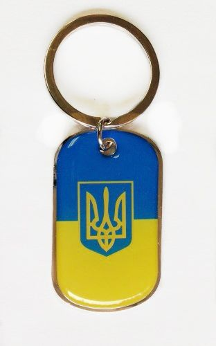 UKRAINE WITH TRIDENT COUNTRY FLAG METAL KEYCHAIN .. NEW AND IN A PACKAGE