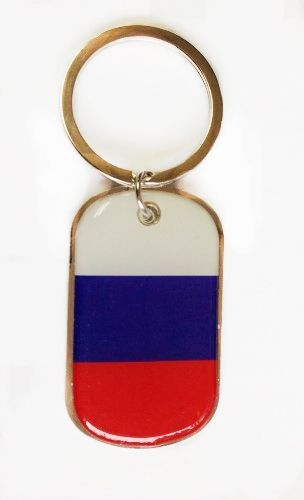 RUSSIA COUNTRY FLAG METAL KEYCHAIN .. NEW AND IN A PACKAGE
