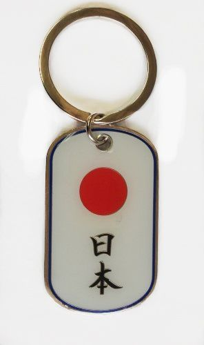 JAPAN COUNTRY FLAG METAL KEYCHAIN .. NEW AND IN A PACKAGE