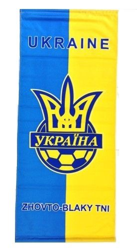 """UKRAINE COUNTRY FLAG WITH TRIDENT ZHOVTO - BLAKY TNI 46"""" X 20"""" INCHES FIFA SOCCER WORLD CUP FLAG BANNER .. NEW AND IN A PACKAGE"""