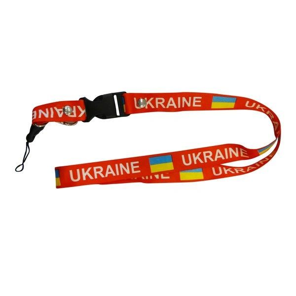 """UKRAINE COUNTRY FLAG LANYARD KEYCHAIN PASSHOLDER NECKSTRAP .. CLASP AT THE END .. 24"""" INCHES LONG .. HIGH QUALITY .. NEW AND IN A PACKAGE"""