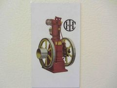 IHC VERTICAL Fridge/toolbox magnet