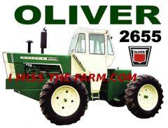 OLIVER 2655 COFFEE MUG