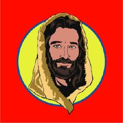 "Jesus Silk - 18"""