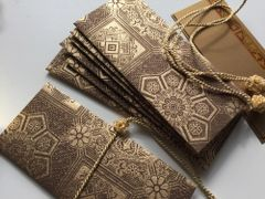Brown and Gold Brocade Money Envelope - Gift Box