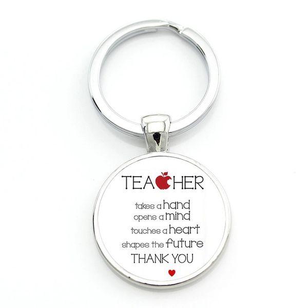 Inspirational Gift - Teacher Key Chain