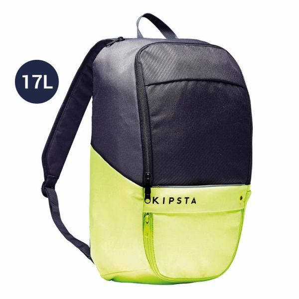 KIPSTA Sports Laptop Backpack 17Liter- Grey/Yellow