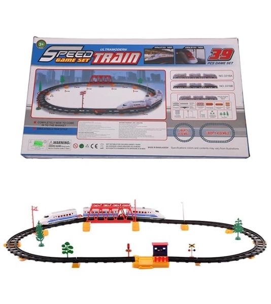 Ultramodern Bullet Train Game Set