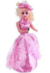 Hohot Singing Doll (Pink)