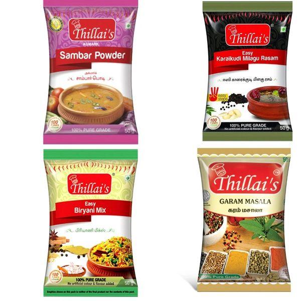 Organic Spice Masala Combo 500gm- 5 item(Berhampur)-100gm Garam Masala, 100gm Pav Bhaji Masala, 100gm Sambar Powder,100gm Chicken Masala,100gm Biriyani Masala