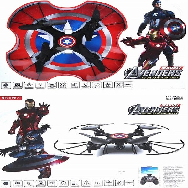 Avengers Captain America Drone Four Axis Aircraft with 2.4 GHz Without Camera